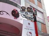 Hello Kitty咖啡廳