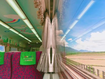 環島之星觀光列車