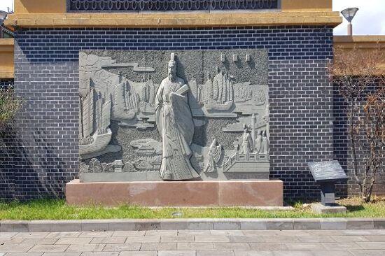 徐福展示館