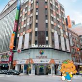 【福泰桔子商務旅館系列 】憑推廣碼「GP023」每位勁減$200|台北自由行套票3-31天