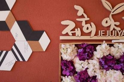 Jeju Story香氣製作工房~天然花香水DIY