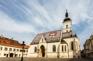 聖馬可教堂 (克羅地亞)