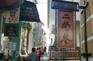 怡保二奶巷