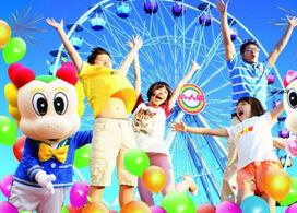 【小人國主題樂園】台北自由行套票3-31天