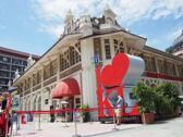 吉隆坡城市館