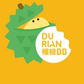 【榴槤BB 大學果園一日遊】現正招生喇~ │吉隆坡自由行套票3-7天
