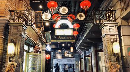 1192弄老上海風情街