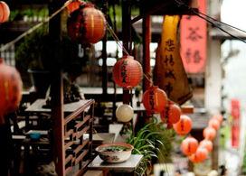 【中華航空「Undiscovered Taipei 你所未見的台北」】台北自由行套票3-14天