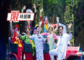 【限時搶購】帶阿仔阿女去長隆│包樂園門票+熊貓酒店│高速鐵路│番禺自由行套票2-7天