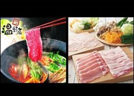 【任食豬肉和雞肉涮涮鍋】名古屋自由行套票5-31天
