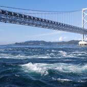 【鳴門漩渦及淡路島一天團】大阪自由行套票5-31天