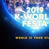 【2019 K-WORLD FESTA】首爾自由行套票4-10天
