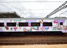 【環島之星Hello Kitty繽紛列車 - 台北 X 宜蘭礁溪】│台北自由行套票3-31天
