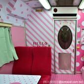 【環島之星Hello Kitty繽紛列車 X 花蓮.遠雄海洋公園一日遊】│台北自由行套票3-31天