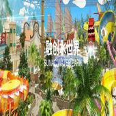 【融創水世界】包融創水世界成人門票│高速鐵路│廣州自由行住宿套票2-7天