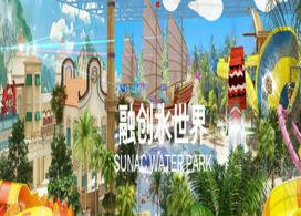 【水世界門票】去玩水│融創水世界│高速鐵路│廣州自由行住宿套票2-7天