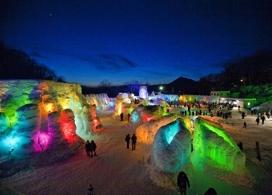【支笏湖冰濤祭半天團】札幌自由行套票5-31天