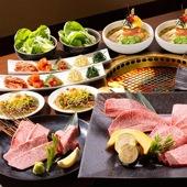 【秋葉原高級黑毛和牛燒肉套餐】東京自由行套票3-31天