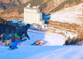 【江村Elysian滑雪一天團】首爾自由行套票3-14天