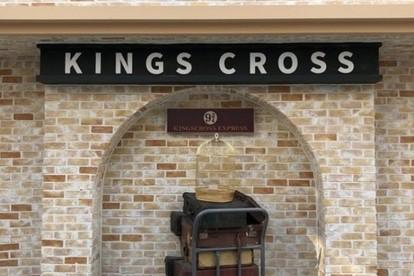 哈利波特主題Cafe~943 King's Cross Cafe & Pub