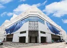 【台北德立莊Papa Whale】台北自由行套票3-14天