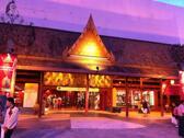 暹羅夢幻劇場