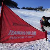 【芝山冬季滑雪埸一天團 】 首爾自由行套票3-14天