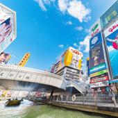 【大阪/京都/神戶/奈良/和歌山】大阪自由行套票3-31天