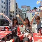 【 AKIBA KART卡丁車體驗】大阪自由行套票3-31天