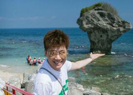 【珊瑚礁島、小琉球一日遊】最少 4 人同行|高雄自由行套票3-31天