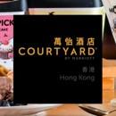 MoMo Café @ 香港西環萬怡酒店 Mövenpick Afternoon Tea Bliss 自助下午茶 (低至66折起)