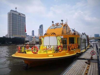 加菲貓主題遊船