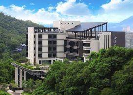 【北投亞太溫泉飯店】憑推廣碼「GP578」每位即減$150|台北自由行套票3-14天