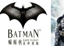 【蝙蝠俠夜神飛馳門票】澳門自由行套票1天