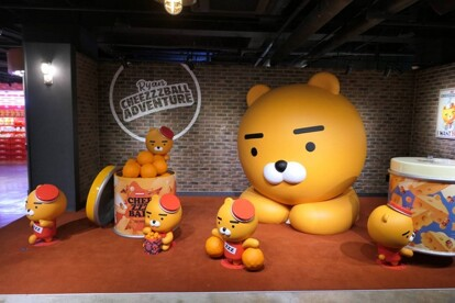 KAKAO FRIENDS VR主題樂園