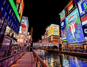 【Mega Sale 10kg秋冬輕遊日本】香港航空大阪自由行套票3-31天