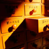 【宜蘭國立傳統藝術中心門票連手作DIY體驗 X 環島之星Hello Kitty繽紛列車】憑推廣碼「GP608」每位即減$200|台北自由行套票3-14天