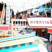 【曼谷 X 華欣】│曼谷自由行套票5 - 14天