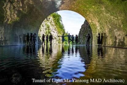 清津峽隧道天空之鏡