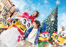 【日本環球影城™】大阪自由行套票3-31天
