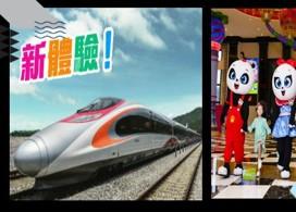 【超值抵住】長隆酒店/熊貓酒店│高速鐵路│番禺自由行住宿套票2-7天