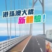 【珠澳大橋去澳門】澳門自由行住宿套票2-7天