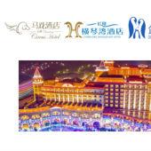 【主題酒店】長隆3大主題酒店│金光飛航│珠海自由行住宿套票2-4天