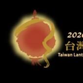 【2020台灣燈會 X 月眉糖廠、后豐鐵馬道一日遊】台中自由行套票3-14天