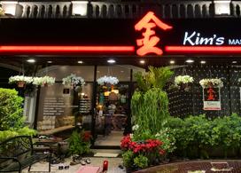 【Kim's Massage & Spa-傳統泰式按摩】 | 布吉島自由行套票3-7天