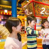 【樂高樂園 Legoland® 探索中心】東京自由行套票3-31天 (成人無法單獨入場,必須與3至15歲人士同行才可入場)