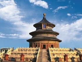 香港-北京 4天自由行 國泰航空+北京泰悅豪庭酒店