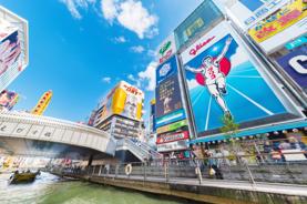 大阪、奈良5天抵玩輕鬆之旅
