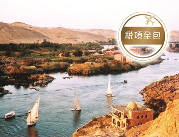 埃及10天古國之旅 開羅金字塔、亞斯旺、樂蜀帝皇谷、紅海洪加達、尼羅河遊船【稅項全包】
