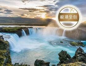 冰島10天深度自然探索之旅【稅項全包】